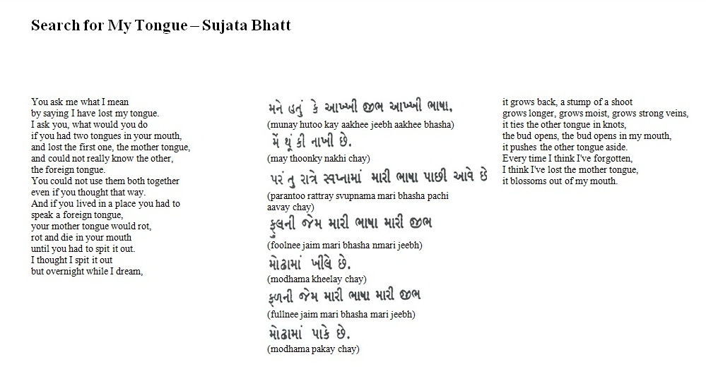 "analysis of the poem a different story by sujata bhatt 'partition' by sujata bhatt depicts the simple tale of a woman going to a ""railway station"" to provide for distressed people, while her niece stays ""in her garden"" and ""wish[es]"" ""she"" could be brave enough to do the same."